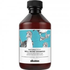 Well-being увлажняющий шампунь